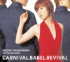 CARNIVAL..BABEL..REVIAL ジャケット写真