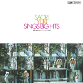 My Home Town - Saori Yuki Sings Big Hits