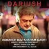 Dobareh Baz Khaham Gasht - Single