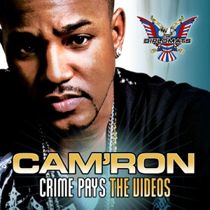 hey ma cam ron download mp3