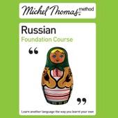 Natasha bershadski perfect russian intermediate course: learn.