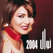 Nawal 2004