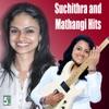 Suchithra and Mathangi Hits