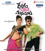 Devudu Chesina Manushulu (Original Motion Picture Soundtrack) - EP