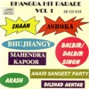 Bhangra Hit Parade, Vol. I