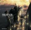 FINAL FANTASY VII ADVENT CHILDREN Original Soundtrack ジャケット写真