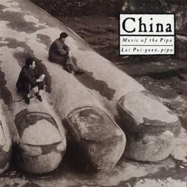 Shi Mian Mai Fu Ambuscade From Ten Sides