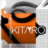The Essential Kitaro Vol 2