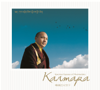 Spacious Expanse of Dharmadatu: Karmapa - H.H. the 17th Karmapa Ogyen Trinley Dorje