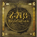Stephen Marley - Break Us Apart (feat. Capleton)