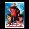 Lal Baadshah Original Motion Picture Soundtrack
