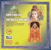 Shiv Chalisa Sri Balaji Bhajan