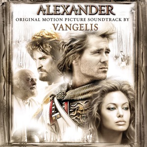 Vangelis, Nic Raine, Choir, Orchestra & Maria Bildea - Across the Mountains