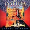 Dalida - Ahsan Naas artwork