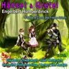 Humperdinck: Hänsel & Gretel ジャケット写真