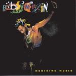 Bobby McFerrin - Sweet in the Mornin'