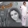 Thavasi (Original Motion Picture Soundtrack) - EP