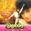 Dancer Original Motion Picture Soundtrack