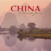 China: A Romantic Journey - National Cinema Symphony Orchestra