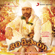 Shirdi Sai (Original Motion Picture Soundtrack) - M. M. Keeravaani