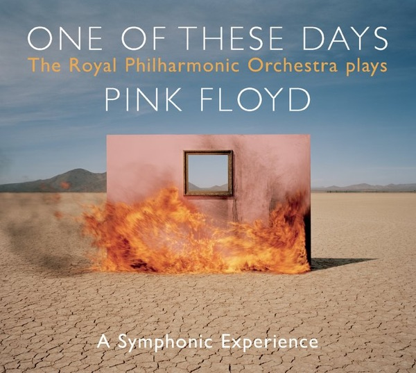 PINK FLOYD ANOTHER BRICK IN THE WALL (PART 2)