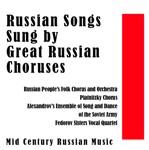 Piatnitsky Chorus, G. Ivanov & Kashin - Glorious, Holy Baikal Sea- Folk Song
