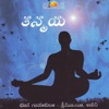 Thanmaya Telugu The Art Of Living