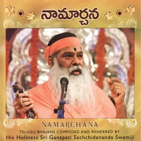 Songs like Edukondalaswami by Sri Ganapathy Sachchidananda
