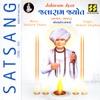 Jalaram Jyot Satsang Vol 3