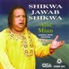Shikwa Jawab Shikwa Vol 22