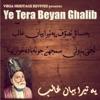 Ye Tera Beyan Ghalib