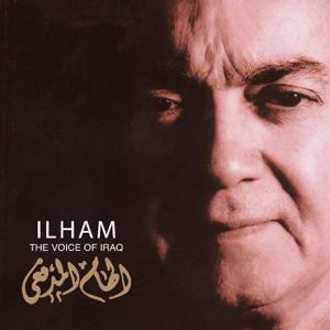 Ilham Al Madfai - Khuttar