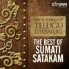 Great Works of Telugu Literature - The Best of Sumati Satakam - EP