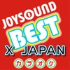 カラオケ JOYSOUND BEST X JAPAN (X) [Originally Performed By X JAPAN (X)] ジャケット写真
