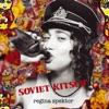 Soviet Kitsch ジャケット写真