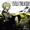 Evils Theater ジャケット画像