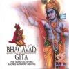 Bhagavad Gita Sanskrit Chapter 13 to 18