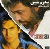Sofreh Seen Persian Music