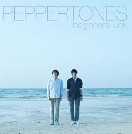 peppertones beginners luck album