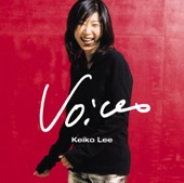 Keiko Lee - If It's Love
