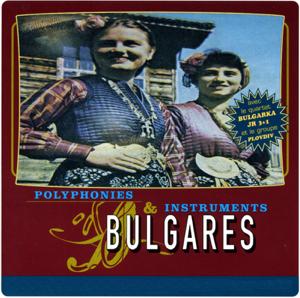 Quartet Bulgarka Junior 3+1 & Plovdiv - Polyphonies et instruments bulgares