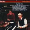 Brahms: Piano Concerto No. 1 ジャケット写真