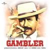 Gambler (OST)