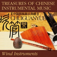 Various Artists - Treasures of Chinese Instrumental Music: Wind Instruments