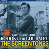 Kodokunogurume Original Sound Track