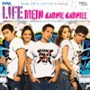 Life Mein Kabhie Kabhiee (Original Motion Picture Soundtrack) - EP