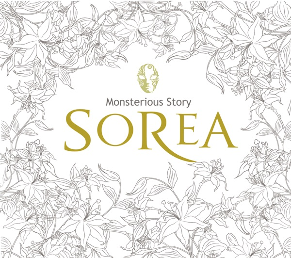 SOREA - Monsterious Story album wiki, reviews