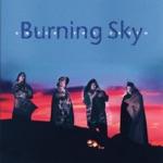 Burning Sky - Awaken the People (Healing Song)