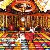Zamaane Ko Dikhana Hai (Original Soundtrack)