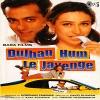Dulhan Hum Le Jayenge (Original Motion Picture Soundtrack), Himesh Reshammiya